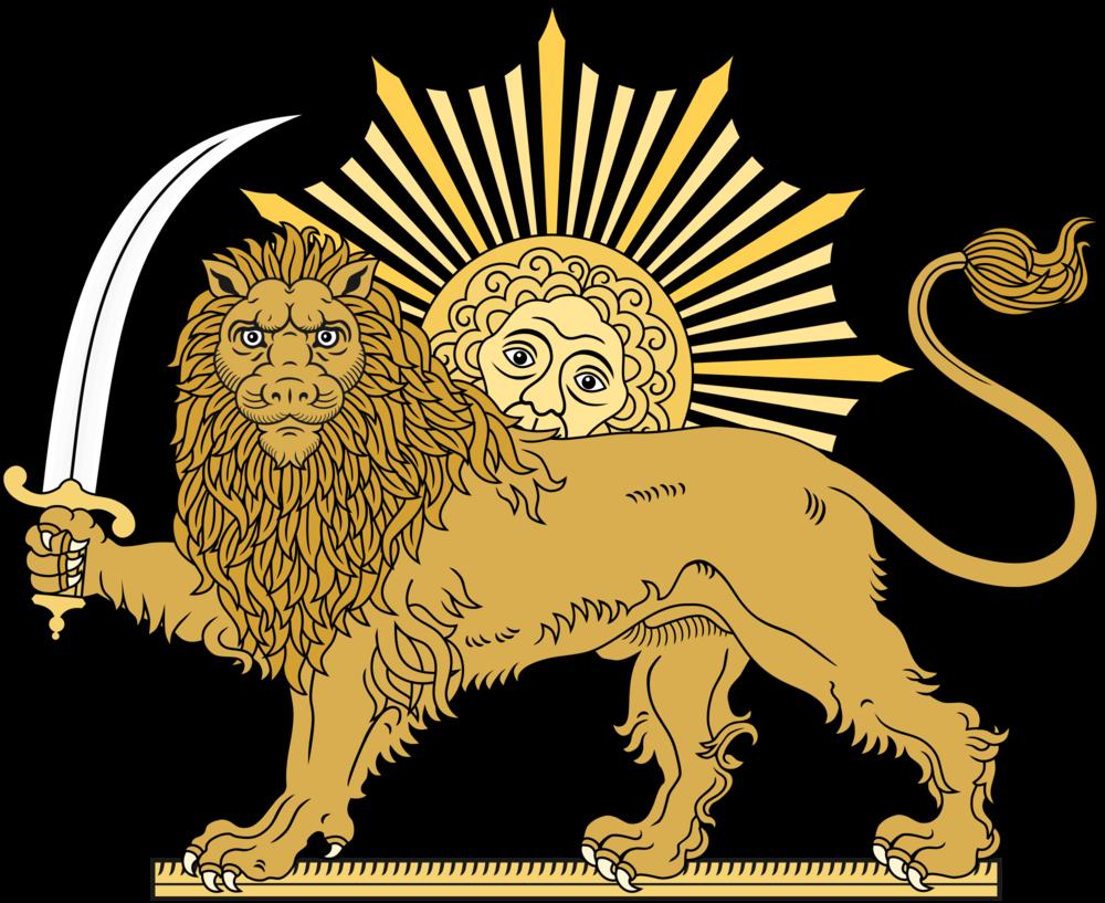 1.Герб Персии (1848).png
