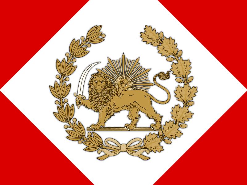 1.4.Корабельный штандарт Шаха Персии (1848).png