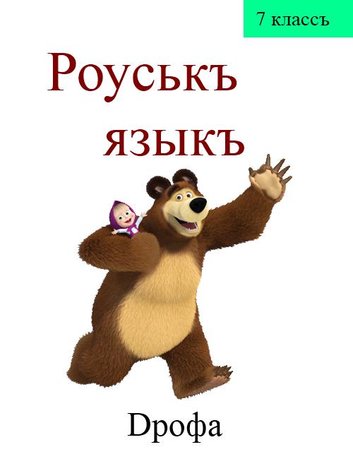 57a69fd6eeb11_.thumb.png.261448c5c3d221e