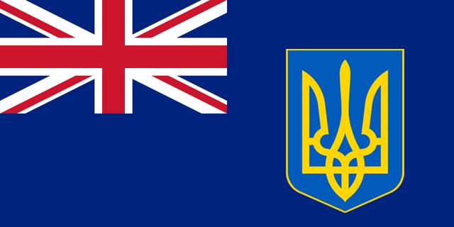 Британская Украина.png