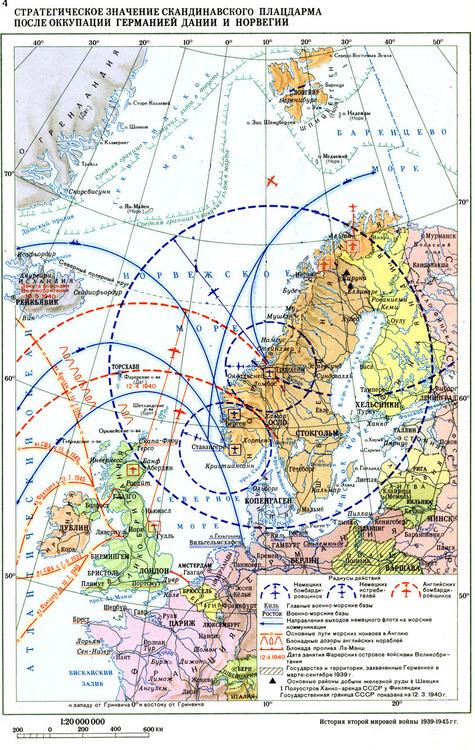 Стратегическое значение АИ2.jpg