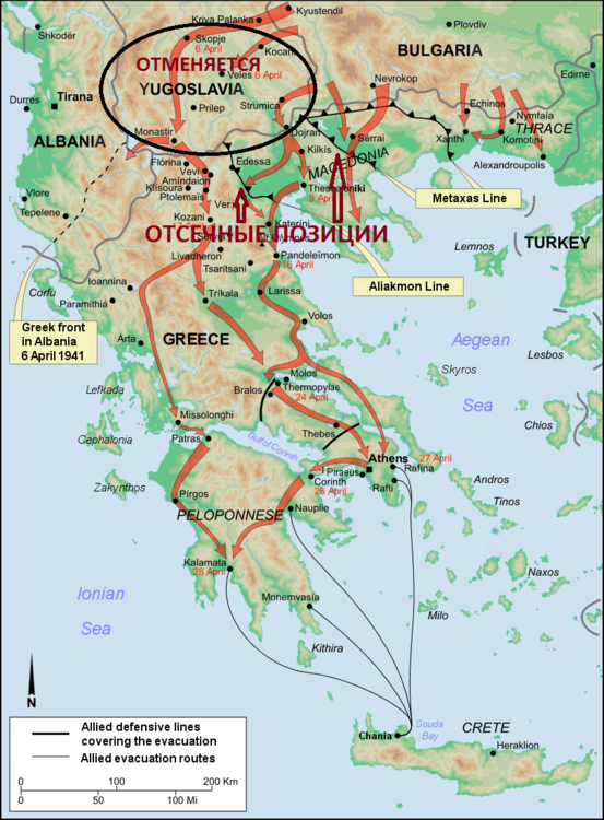 Battle_of_Greece_-_1941.thumb.png.a78e7a