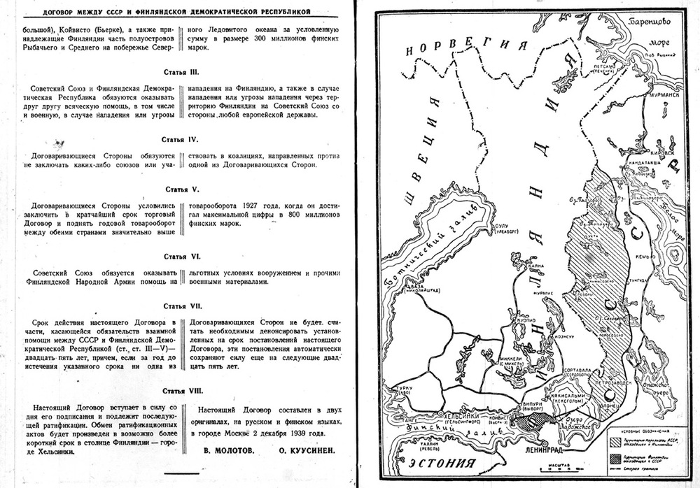 Карта Финской ДР.jpg