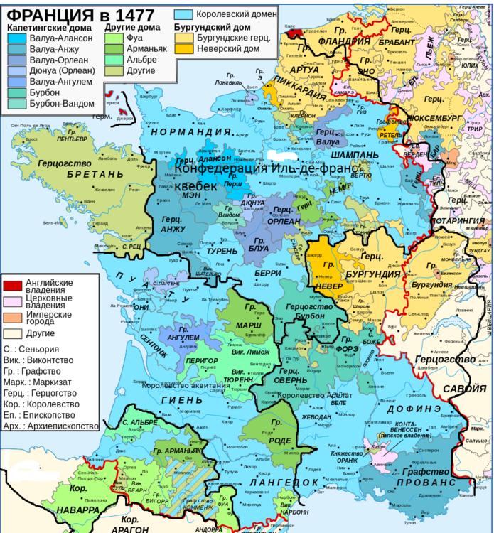 900px-Map_France_1477-ru8.thumb.png.bd41