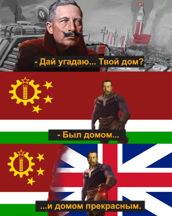 BritishRevolution_Tanos.thumb.png.440736