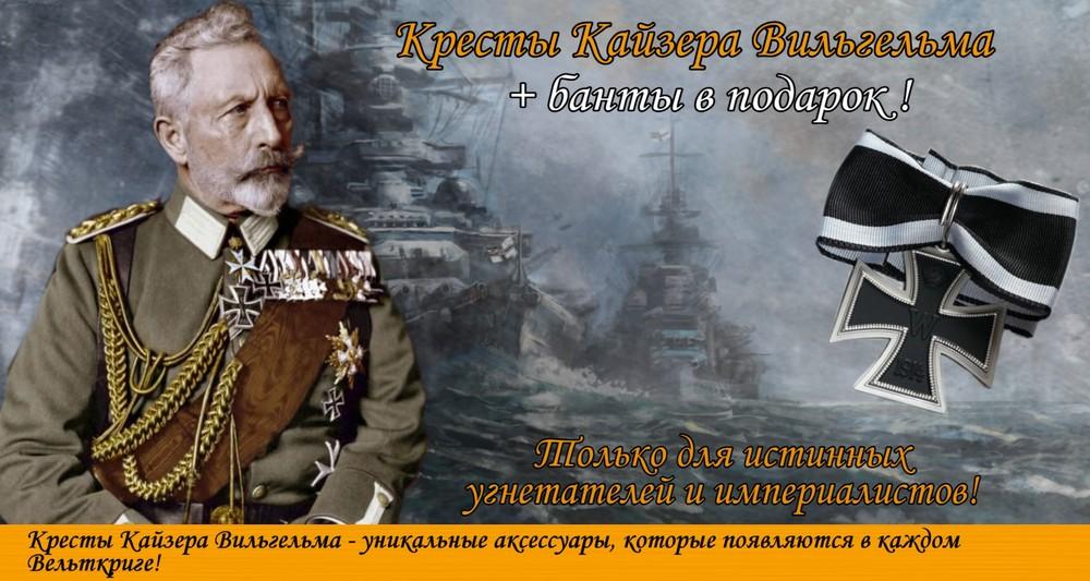 Kaiser_Orden_Reklama.thumb.jpg.8d957ab83