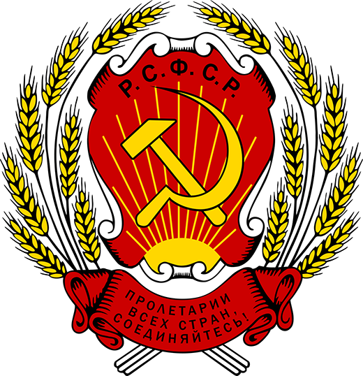 Soviet_Russia.thumb.png.26ef995ed00685c3
