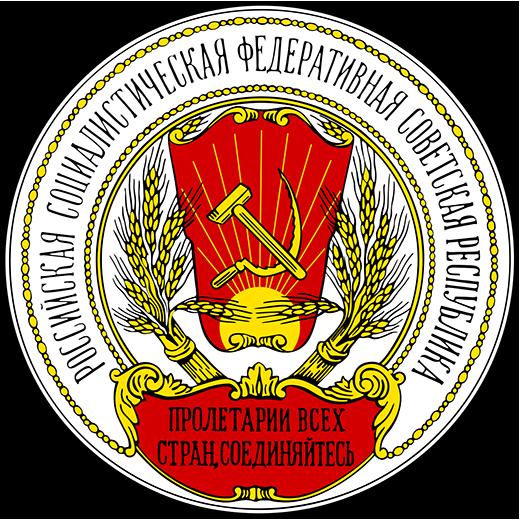 Soviet_Russia_Early.thumb.png.94da65db0f