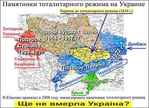 Карта Украины - подарки земель_0.jpg