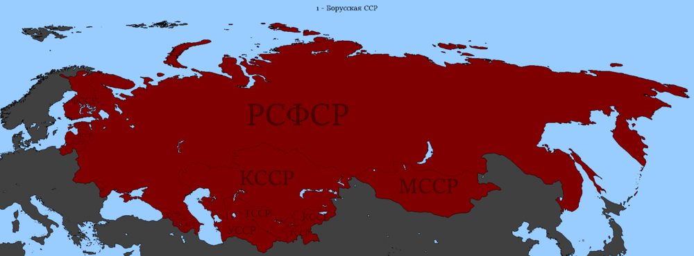 USSR.png