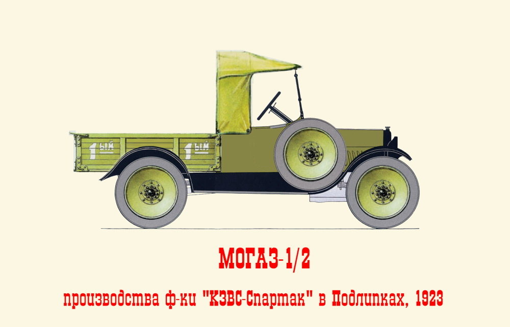 603648c75da66_-1-2_1923.thumb.jpg.a24694
