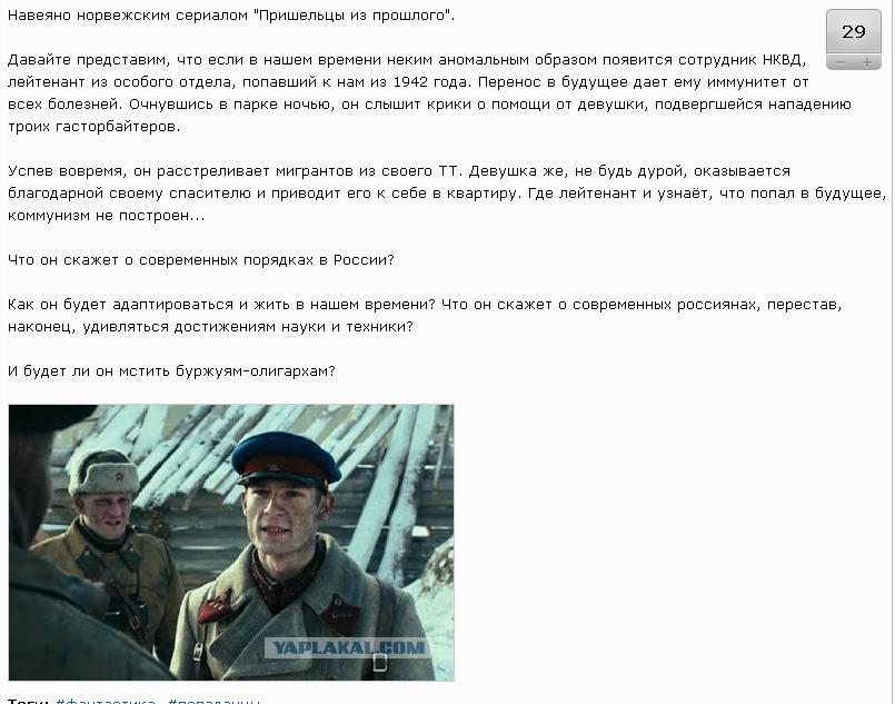 QIP_Shot_-_Screen_186.thumb.png.63cabb07